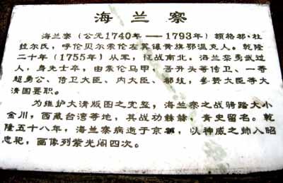 中国エヴェンキの歴史と現在 : ...