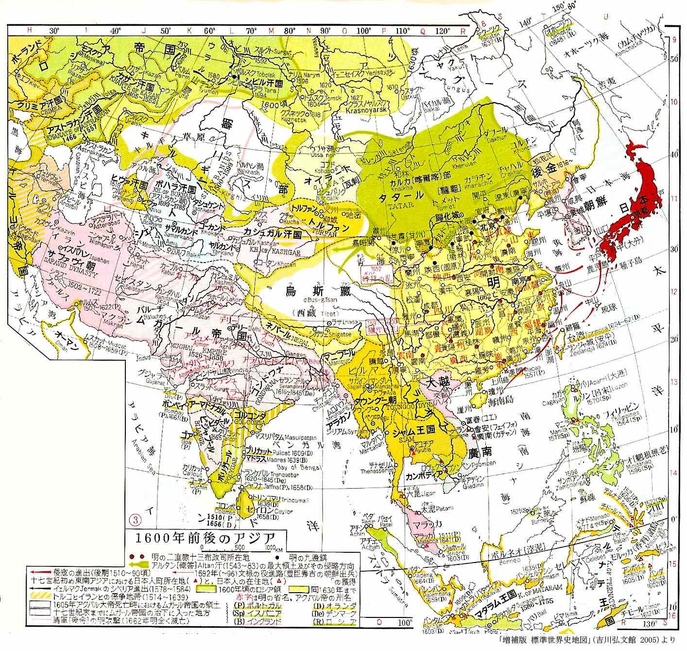 1600年前後のアジア (「増補版 標準世界史地図」(吉川弘文館 200... World Hi