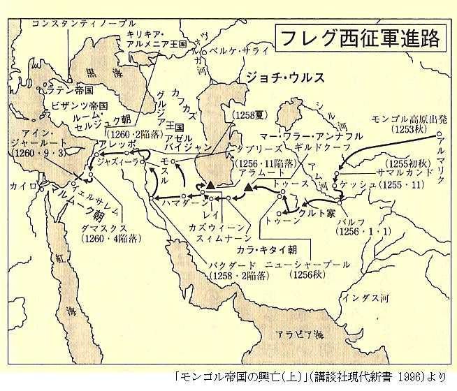 http://ethnos.takoffc.info/image/HulaguRt.jpg
